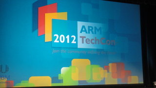 armtecon-title.jpg